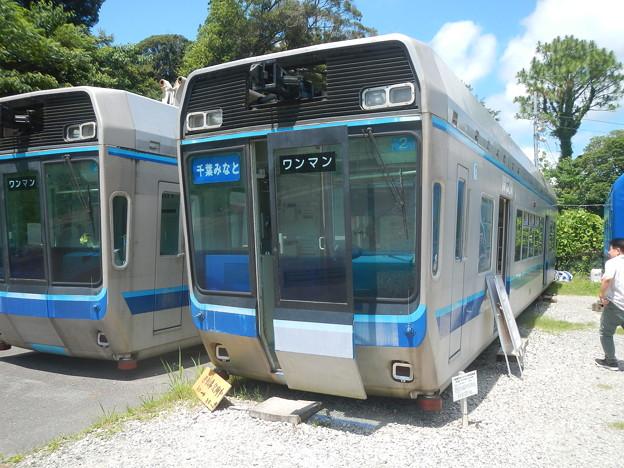 Chiba Ueban Monorail