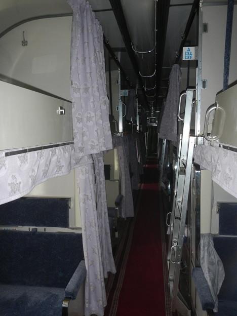 24 Series Orone 24 Pullman A-class berth