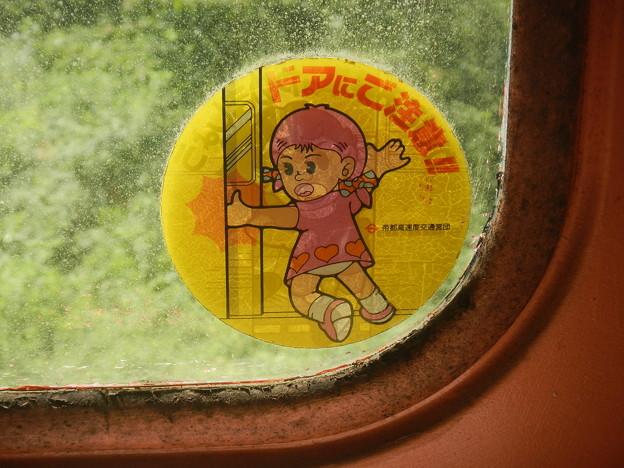 ToMe, ex-TRTA sticker