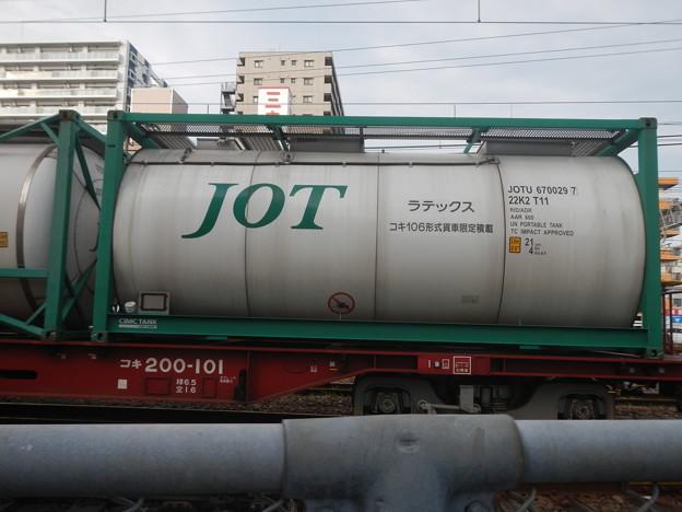 Container flat Koki 200 for highcube