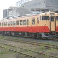 Photos: Kominato Kiha40 1 (ex-JRE)