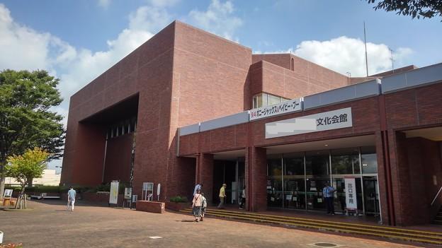 Photos: A-city-cultural-hall