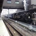 C11 207 @ Shimo-Imaichi, Tobu Railway