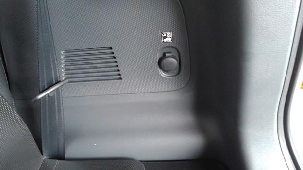 Suzuki Hastler rear DC12V socket