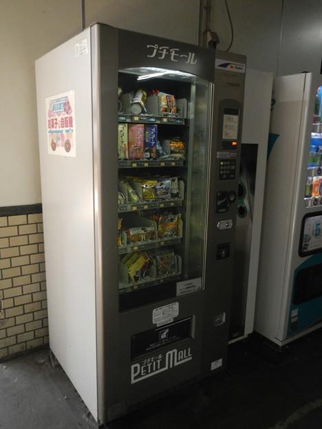 北日本製菓 菓子の自販機