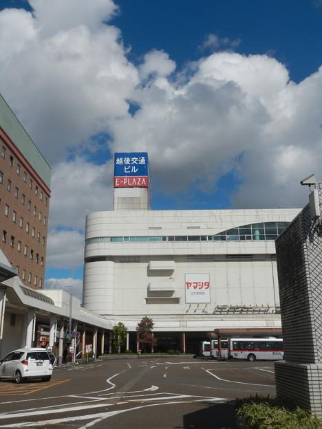 長岡駅前越後交通ビル