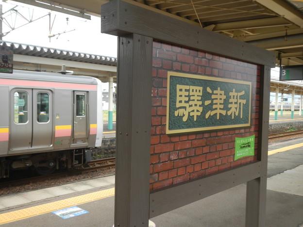 新津駅 (擬古調デザイン駅名標)