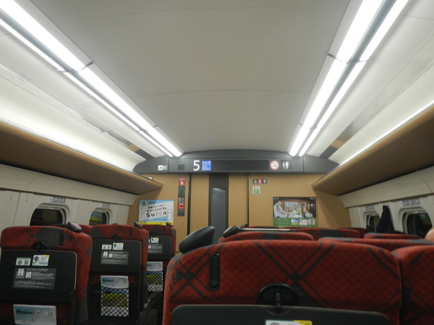 E7 economy car interior (Trainset No