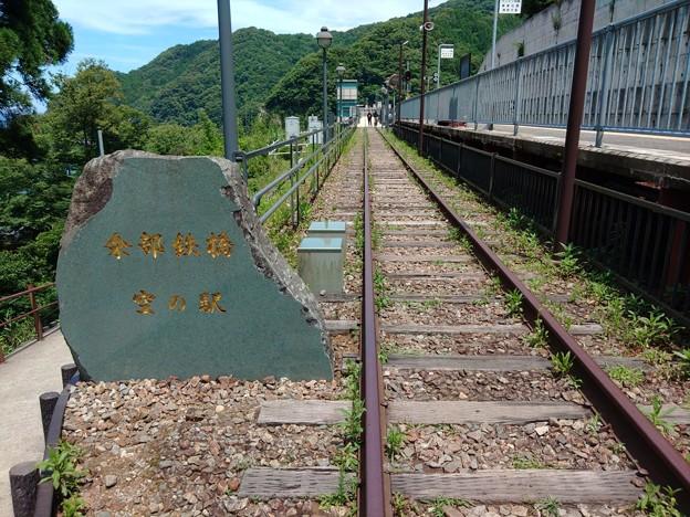 余部鉄橋・空の駅(1)
