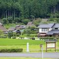 美山・かやぶきの里(3)