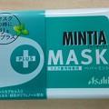 マスクって…