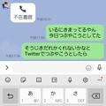 Photos: Screenshot_20210909-115636_LINE