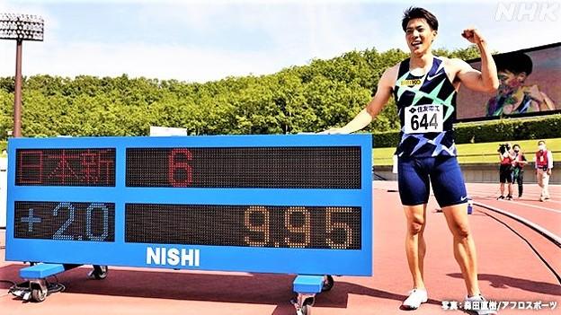 陸上男子100mで 山縣亮太選手 9秒95の日本新記録
