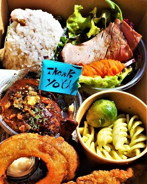 Photos: 敬老の日のお祝い弁当(2)@21.9.20