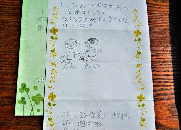 孫からの手紙@敬老の日(1)21.9.20