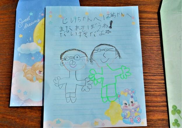 孫からの手紙@敬老の日(2)21.9.20