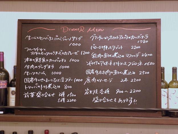 成増 テイクアウト お持ち帰り unita ウニタ ディナー・メニュー ( 室内看板 ) 2021/03/13