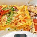 Photos: 成増 テイクアウト イタリアン unita ウニタ 鶏肉とカボチャ、スカモルツァ・チーズのラザニア  2020/05/16
