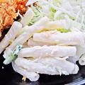 やまだや ( 成増 = やまだ食堂 ) マカロニ・サラダ ( 定食・付け合わせ ) 2020/08/28