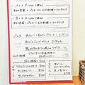 成増 ランチ イタリアン unita ウニタ ランチ・メニュー     2021/03/26