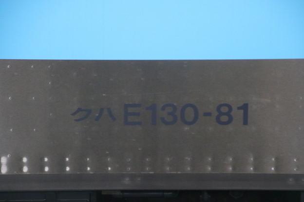 E131系80番台 R11編成