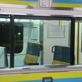 Photos: E131系の車内 ボックスシート