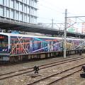 伊豆箱根鉄道3000系3506F