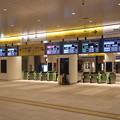 Photos: JR 千葉駅 中央改札