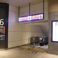 JR 千葉駅  中央改札付近