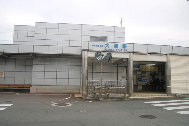 伊豆箱根鉄道 駿豆線 大場駅 西口