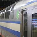 E217系 グリーン車