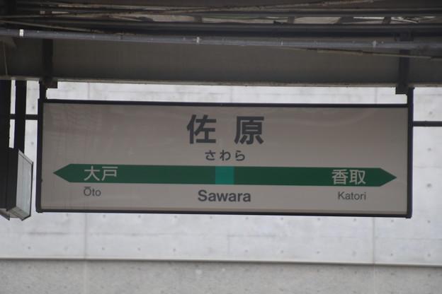 成田線 佐原駅