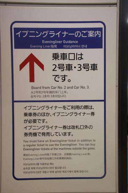 京成電鉄 上野駅