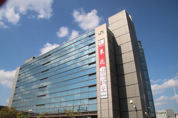 東日本旅客鉄道 東京支社