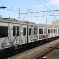 209系 BBBASE
