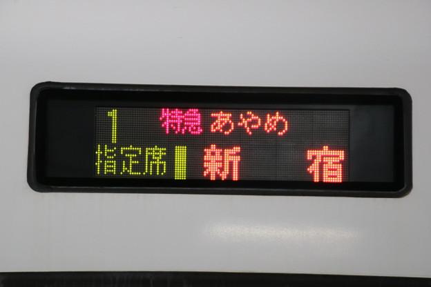 2021.6.20 9502M: NB18 特急あやめ祭り復路