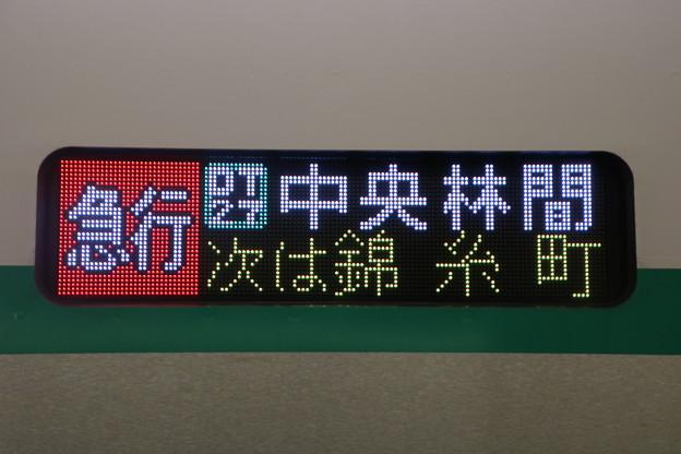 東急電鉄2020系 側面表示