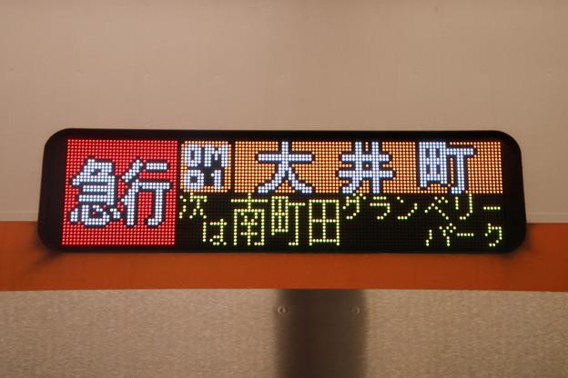 東急6020系 側面表示