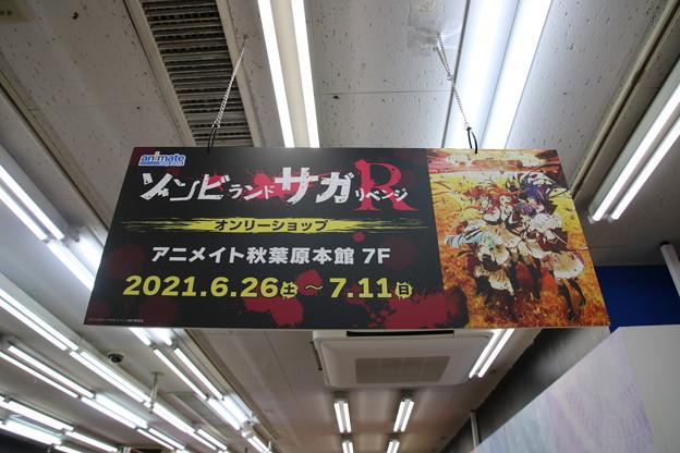 アニメイト秋葉原店 ゾンビランドサガ展示