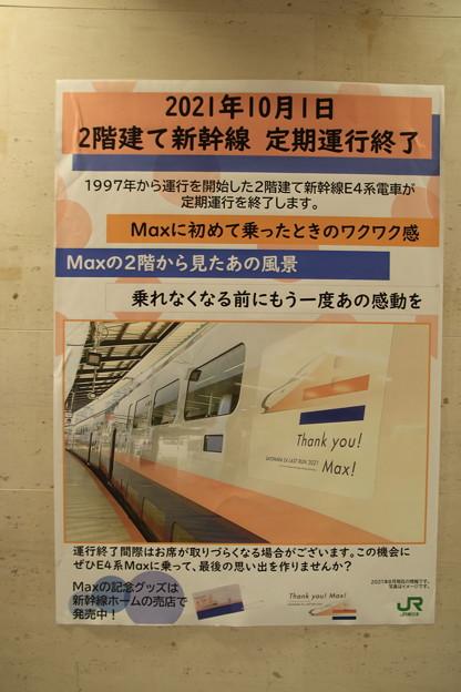 IMG_6947