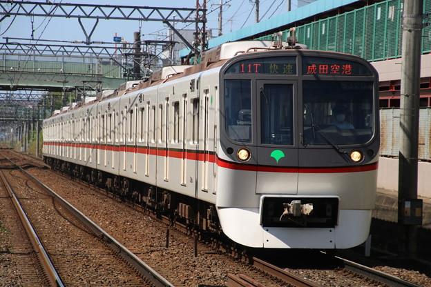 2021.9.20 (11T)911T; 5320F