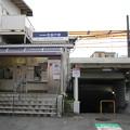 Photos: 京成電鉄 千葉線 西登戸駅(KS57)