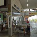 Photos: 岳南電車吉原駅