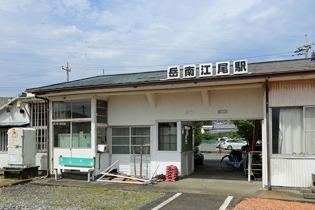 終着駅(岳南江尾駅)