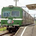 Photos: 岳南電車8000形