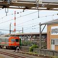 Photos: 岳南電車7000形@吉原駅ふたたび