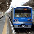 伊豆箱根鉄道5000系@小田原駅