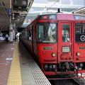 Photos: キハ185@博多駅(特急ゆふ)