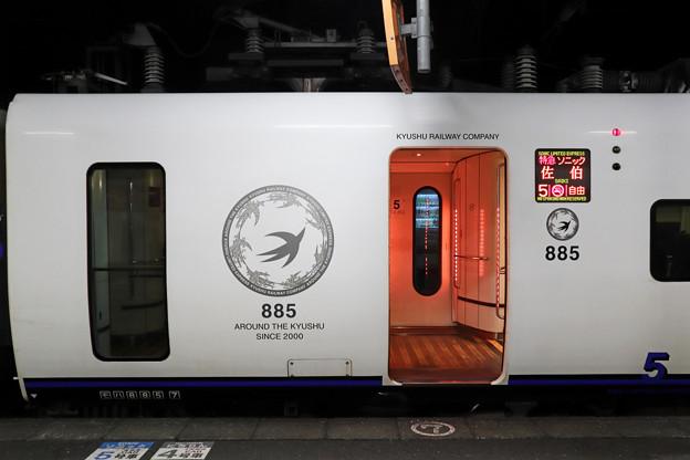 ソニック41号@佐伯駅