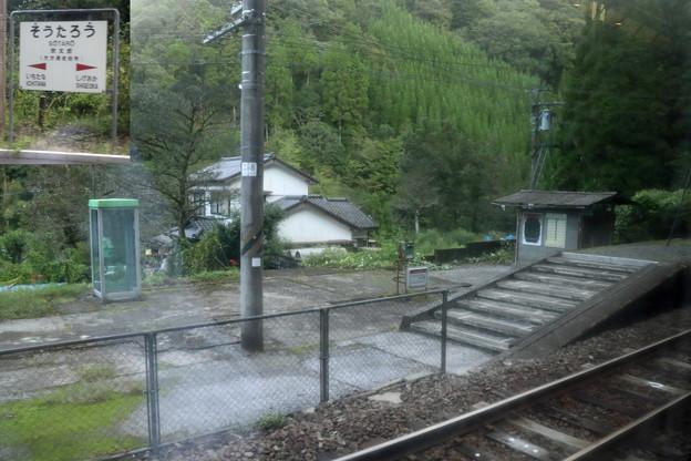 日豊本線宗太郎駅